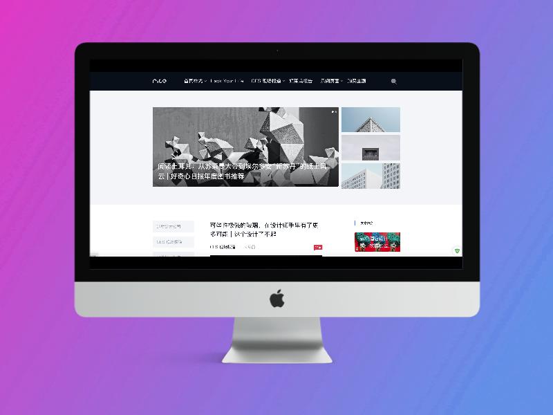 【WordPress】Echo博客主题1.0.1去授权完美破解版开源下载-WEBCANG-WEB仓