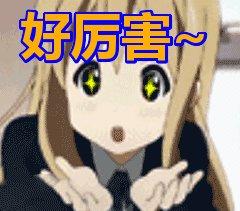 u=748351334,495308176&fm=26&gp=0